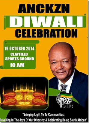 ANC Diwali Celebration