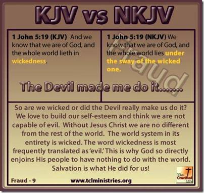 KJV vs NKJV