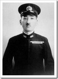 Captain Fuchida